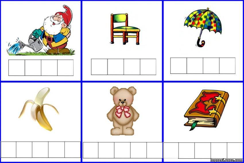 Схема звука в детском саду