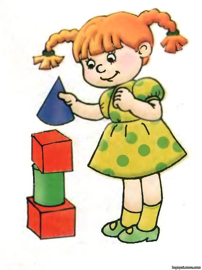 Картинка девочка играет в мяч для детей