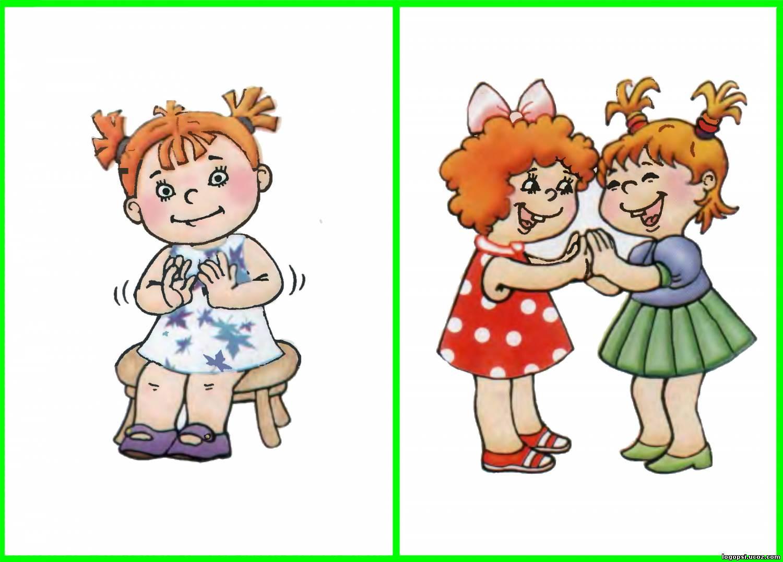 картинки с действиями для детей для рассказа